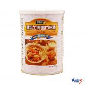 健维士牌蛋白质粉 275g 营养品 乳清蛋白粉