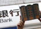 常某银行房贷利率下调?