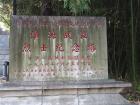 瞻仰徐州淮海战役纪念塔