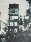 记忆中的钟楼和塔钟