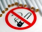 必须加大控烟力度