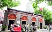 【辉煌95年·大事记】中国共产党大事记