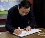 兴业银行常州支行副行长段泽强走进中吴网