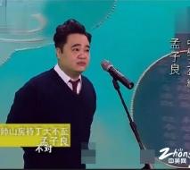 《敏说网事44》:吐槽奇葩年终奖,春运买票究竟难不难?