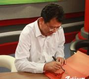 中国银行常州分行纪委书记张辉等走进中吴网