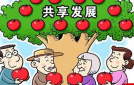 杜家毫:释放改革红利 增强百姓福祉