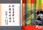 江泽民题词