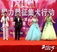 中国达人秀常州站复赛20121013