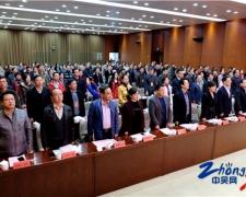 民进常州市第八次代表大会开幕