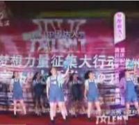 中国达人秀常州站精彩集锦20120927