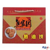 焦家園蔥油餅1125g