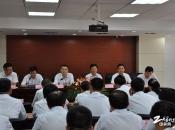 邮储银行常州市分行行长刘晓波宣布就职