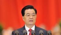 中国共产党第十八次全国代表大会开幕式