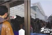 新年第一天,排队买火车票的人数爆涨