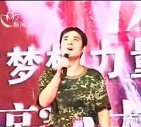 中国达人秀常州站精彩集锦20121009