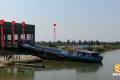 千吨级纯电动运输船