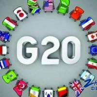 中国向G20杭州峰会提交三个文件