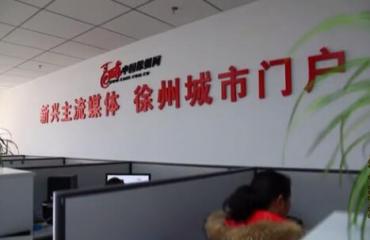"""""""文明办网""""创建先进单位系列宣传片—中国"""