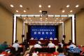 政法机关出台十项机制保障民营企业健康发展