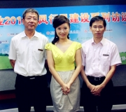 江南农村商业银行陆诗俊副行长等走进中吴网