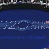 G20峰会特稿:发展新理念传递中国决心