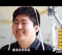 《敏说网事25》:较瘦大讲堂又开课 女汉子训练营招生