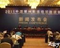 2011中国常州科技经贸洽谈会:贴心高效服务