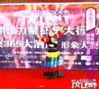 中国达人秀常州站精彩集锦20121004