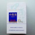 低焦油中南海香烟被检测出致癌物爆表