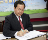江苏银行常州分行副行长张泽毅走进中吴网