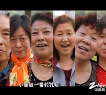 《敏说网事55》:外景主持小曼首次相亲竟然是和大妈?11分36秒教你最牛哭泣方法