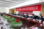 钟楼区第十四届人民代表大会第四次会议主席团举行第二次会议 ... ...
