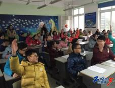 北京师范大学附属常州学校2016暑期超脑营