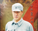 电视剧《利箭纵横》(文化公共 2.21-3.14)