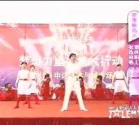 中国达人秀常州站精彩集锦20121005