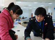 国税第二税务分局方菊琴