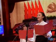 云南:朗诵诗文纪念建党95周年