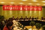 区总工会召开二届五次全委(扩大)会议