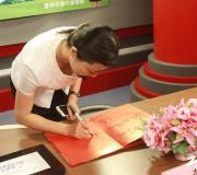农业银行常州分行副行长冯蕾等走进中吴网