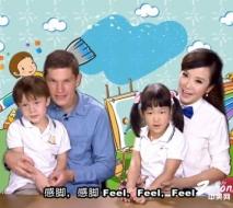 《敏说网事26》:在公厕里第一次约会是神马赶脚?幼儿园小朋友的求婚宣言