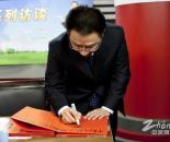 招商银行常州分行行长助理蔡军走进中吴网