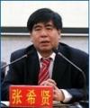 张希贤:六中全会文化大发展四大时代亮点
