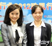 民生银行常州支行副行长张茹等走进中吴网