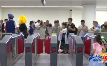 全域旅游迈入地铁时代