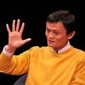 【回顾】马云:未来30年才是互联网应用的最佳机会
