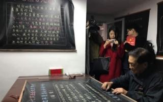 【网络媒体走转改】老党员小黑板传递大世界