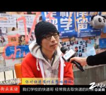 """《敏说网事40》:常州惊现""""体能叔"""",你敢来PK吗?最常州探店之""""书式生活"""""""