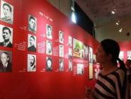 上海:建党95周年主题展开幕