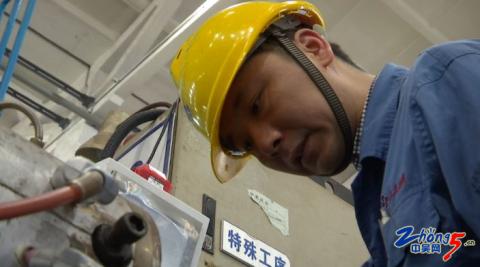 """上上工匠岑永彪:用心打造电缆""""零缺陷"""""""