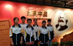 【百企百村百校行】潘家初中学生干部暑期夏令营之上海行